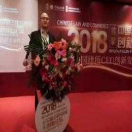 沛县饶健参加世界法商金融大会